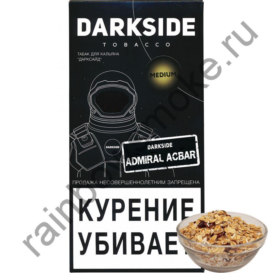 DarkSide Medium 250 гр - Admiral Acbar Cereal (Каша Адмирала Акбара)