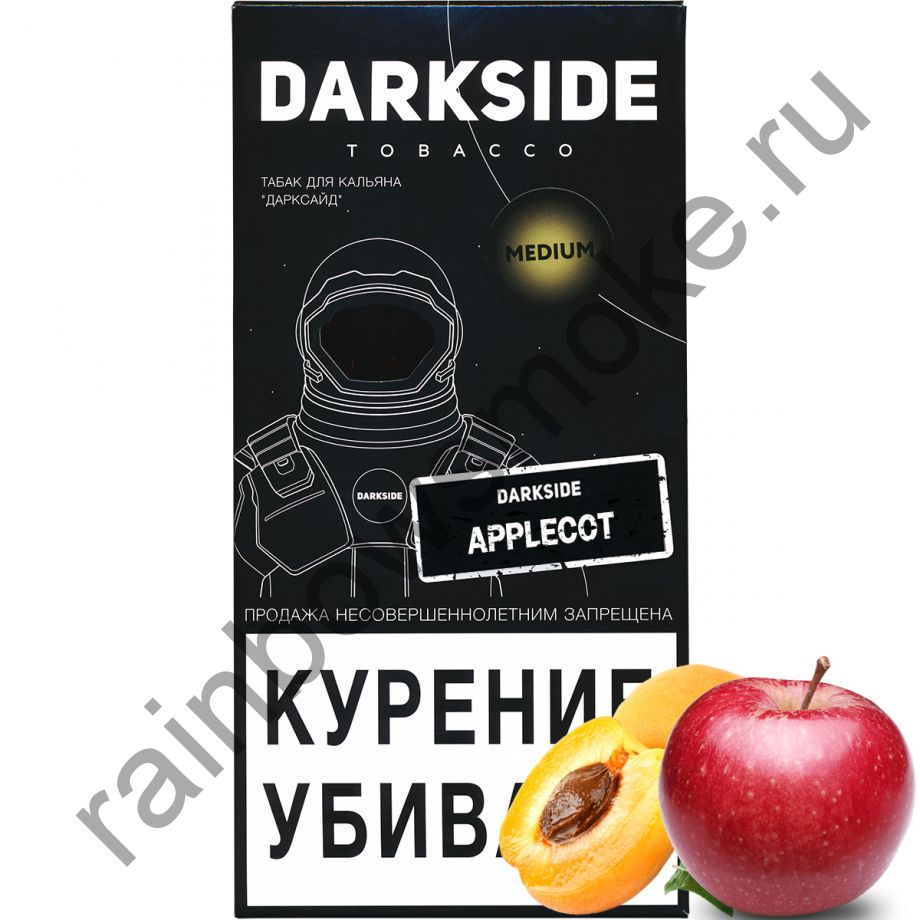 DarkSide Medium 250 гр - Applecot (Эпплкот)