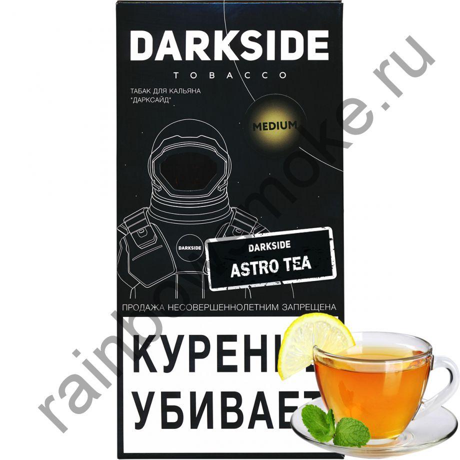 DarkSide Medium 250 гр - Astro Tea (Астро Ти)