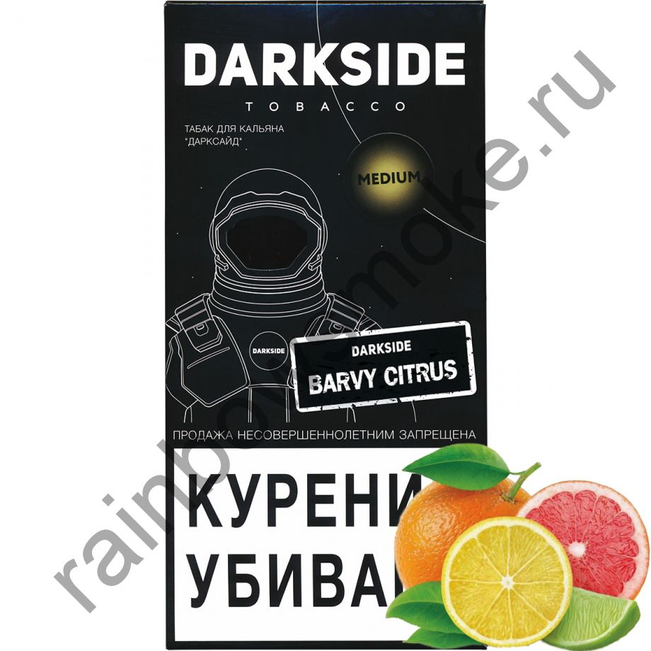 DarkSide Medium 250 гр - Barvy Citrus (Барви Цитрус)