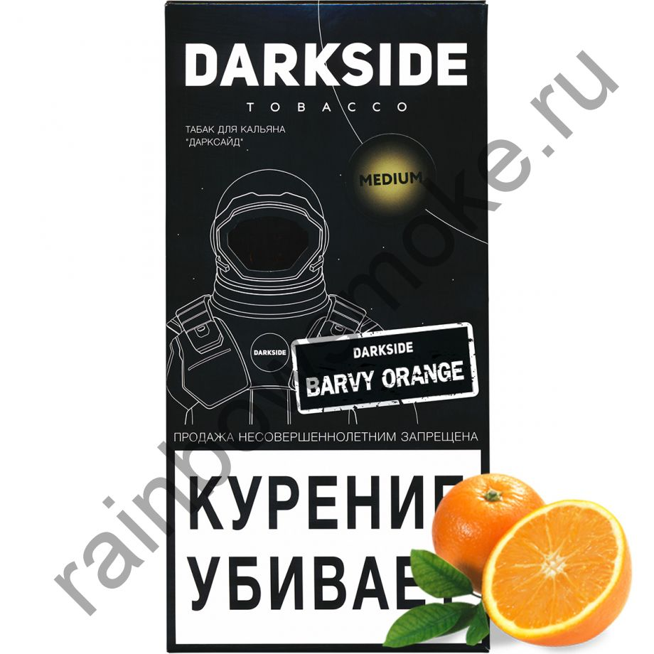 DarkSide Medium 250 гр - Barvy Orange (Барви Оранж)