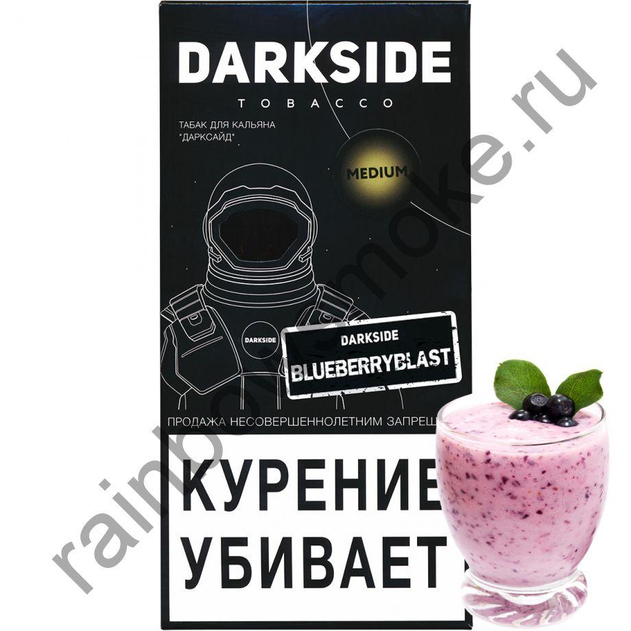 DarkSide Medium 250 гр - Blueberry Blast (Черничный Взрыв)
