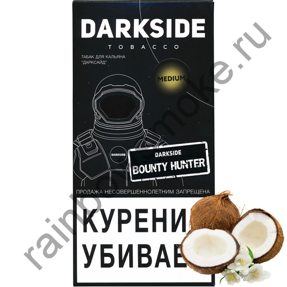 DarkSide Medium 250 гр - Bounty Hunter (Баунти Хантер)