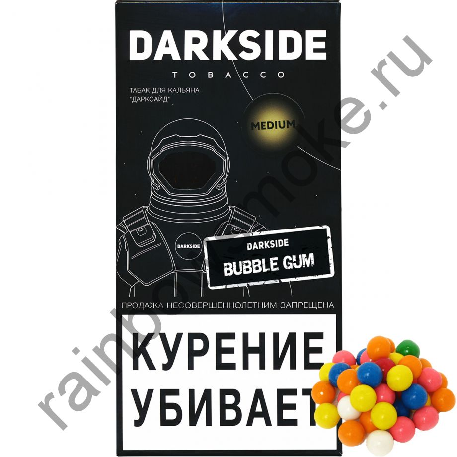 DarkSide Medium 250 гр - Bubblegum (Бабблгам)