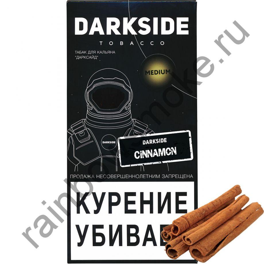 DarkSide Medium 250 гр - Cinnamon (Синнамон)
