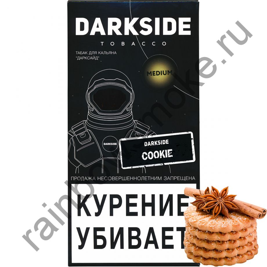 DarkSide Medium 250 гр - Cookie (Дарксайд Куки)