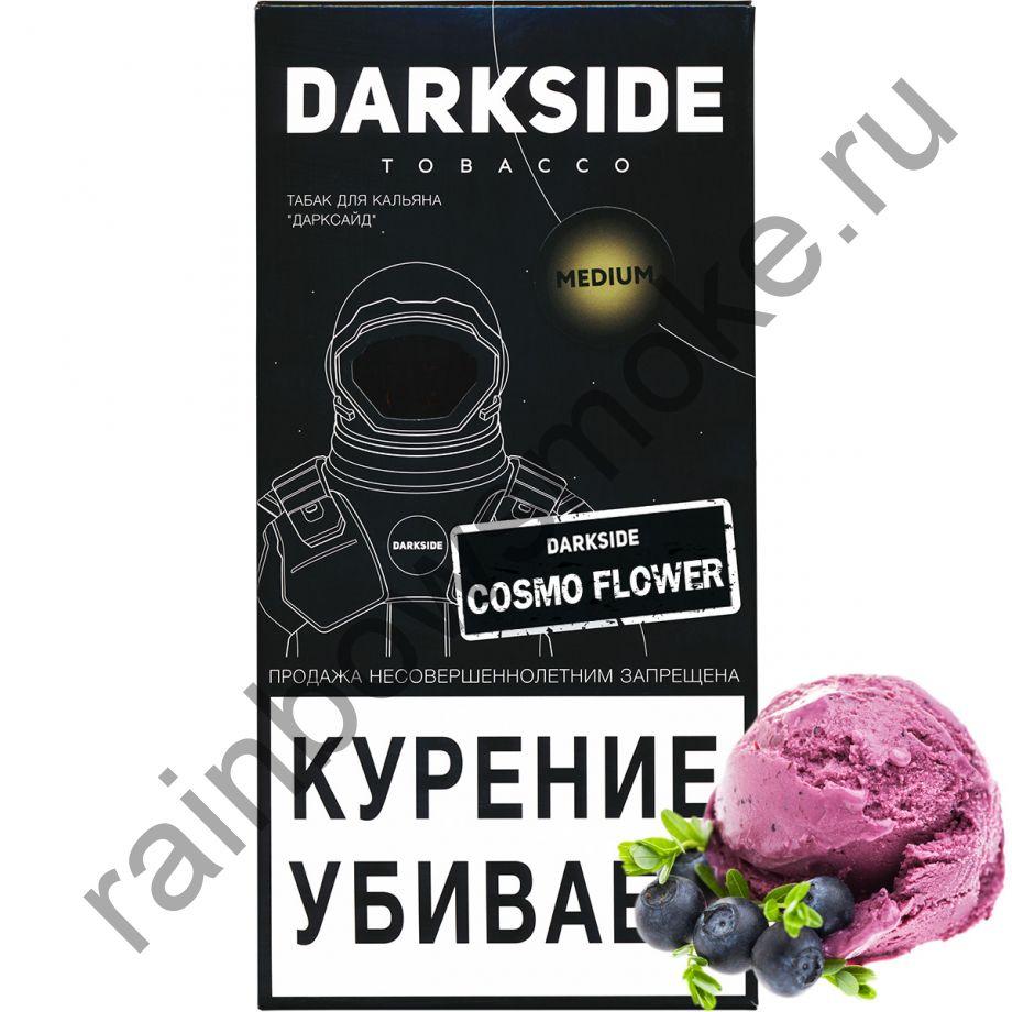 DarkSide Medium 250 гр - Cosmo Flower (Космо Флауэр)