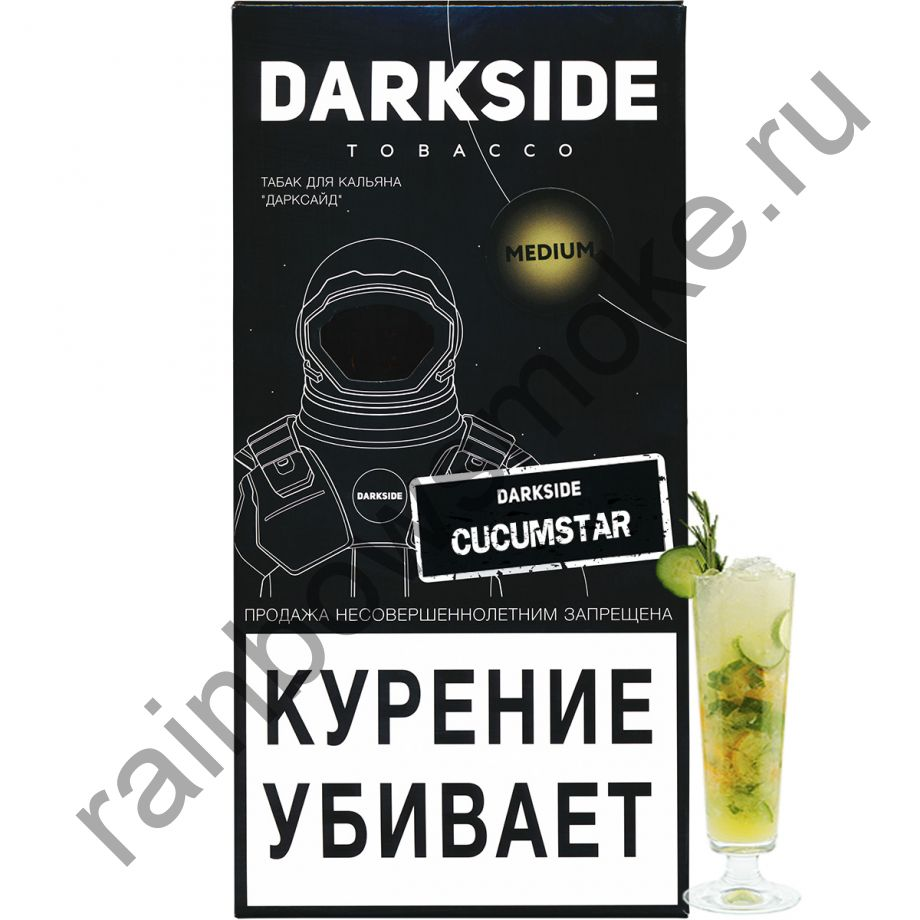 DarkSide Medium 250 гр - Cucumstar (Кукумстар)