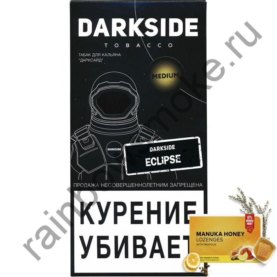 DarkSide Medium 250 гр - Eclipse (Эклипс)