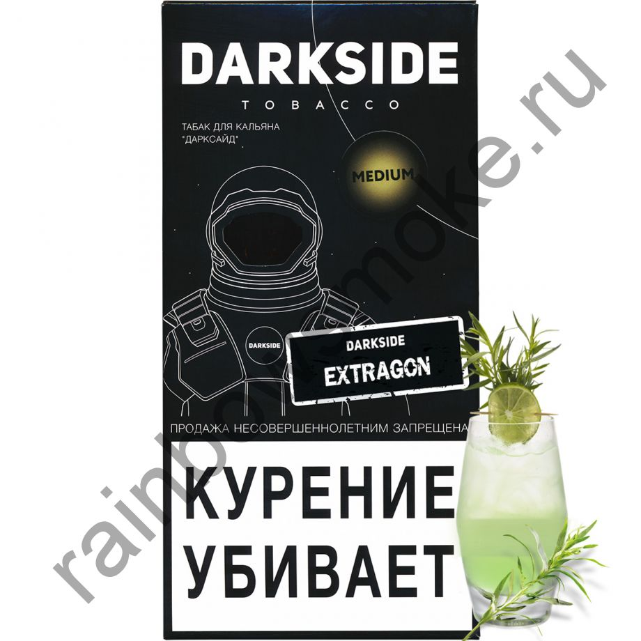 DarkSide Medium 250 гр - Extragon (Эстрагон)
