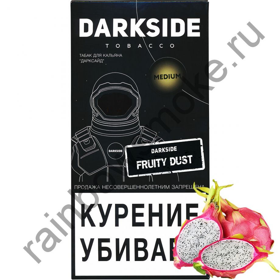 DarkSide Medium 250 гр - Fruity Dust (Фрути Даст)