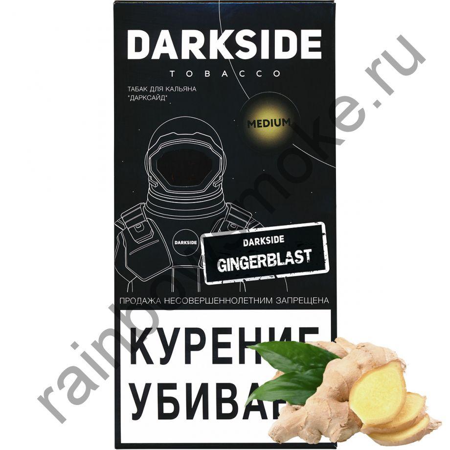 DarkSide Medium 250 гр - GingerBlast (Джинджербласт)