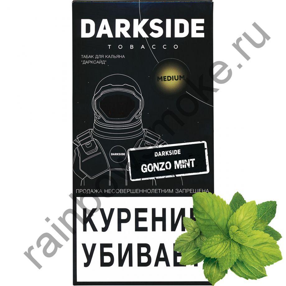 DarkSide Medium 250 гр - Gonzo Mint (Сумасшедшая мята)