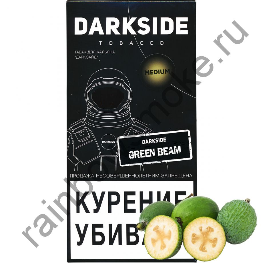 DarkSide Medium 250 гр - Green Beam (Грин Бим)
