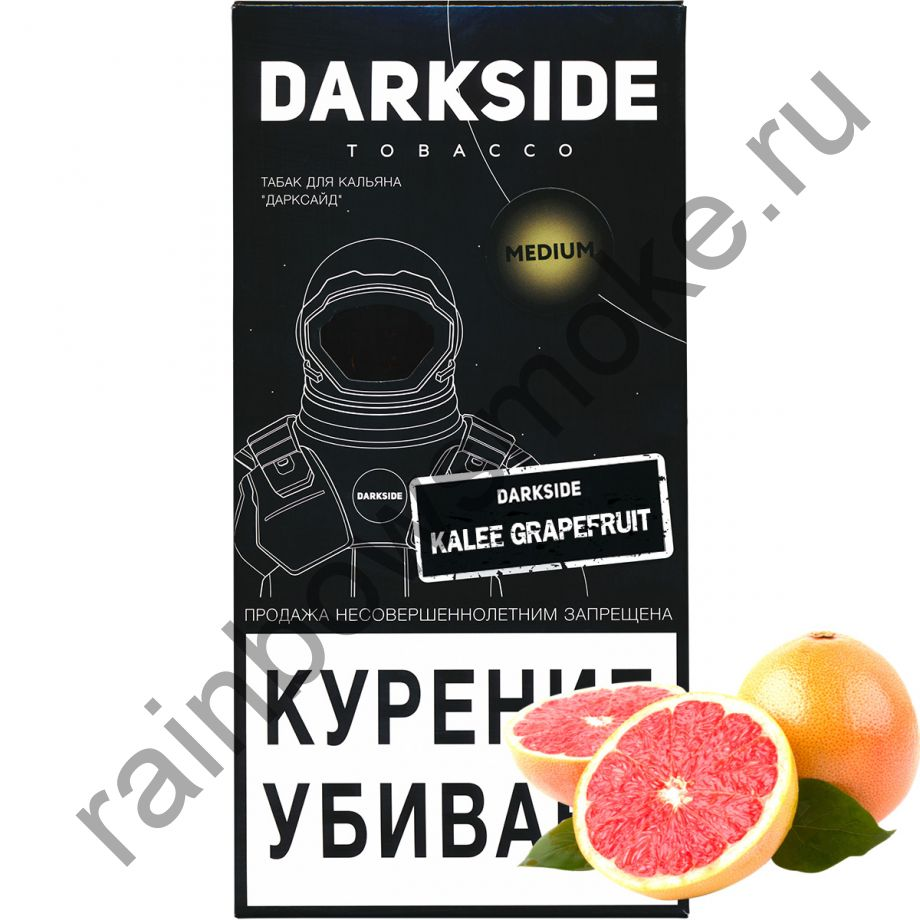 DarkSide Medium 250 гр - Kallee Grapefruit (Кейли Грейпфрут)