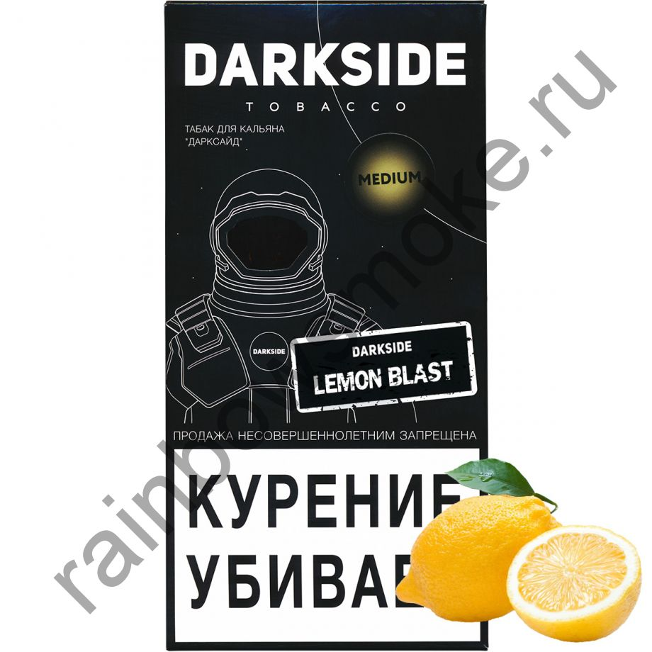 DarkSide Medium 250 гр - Lemon Blast (Лимонный взрыв)