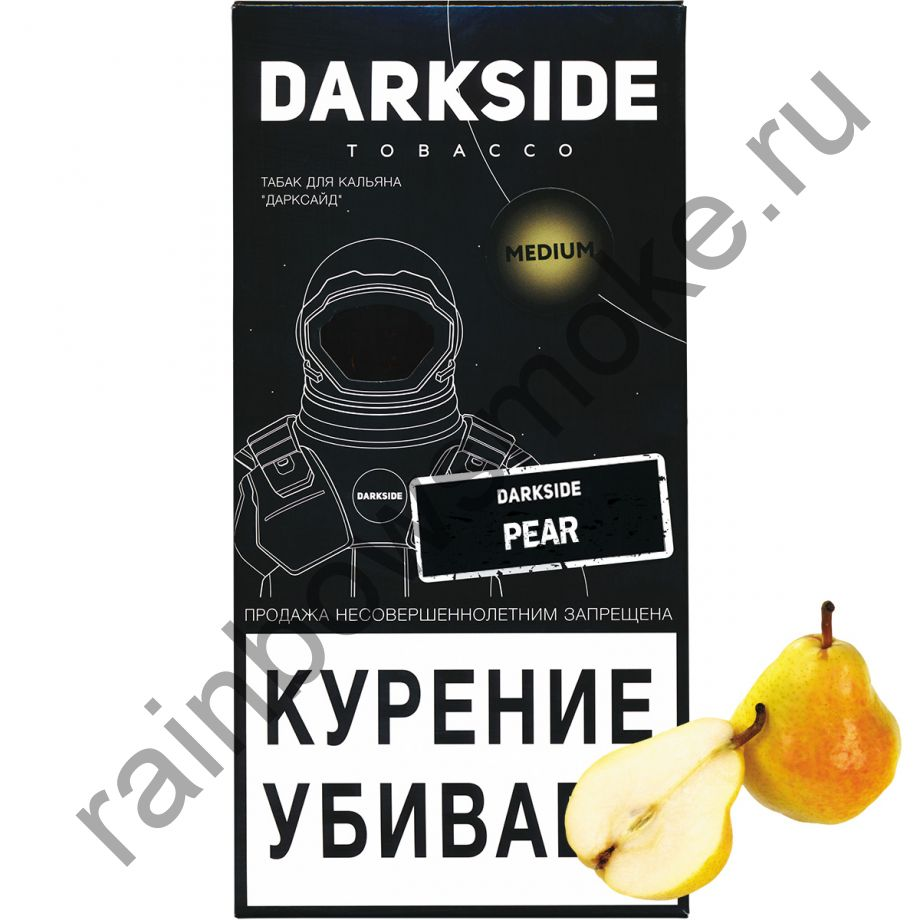 DarkSide Medium 250 гр - Pear (Груша)