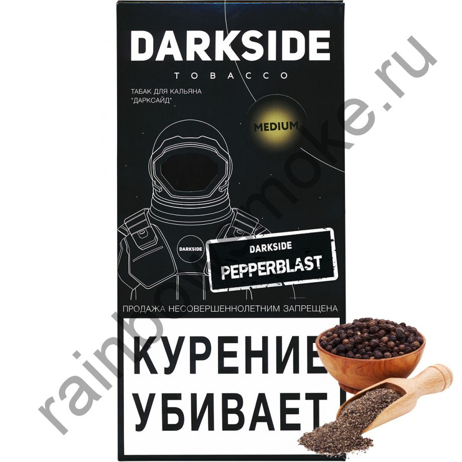DarkSide Medium 250 гр - PepperBlast (Пейпербласт)