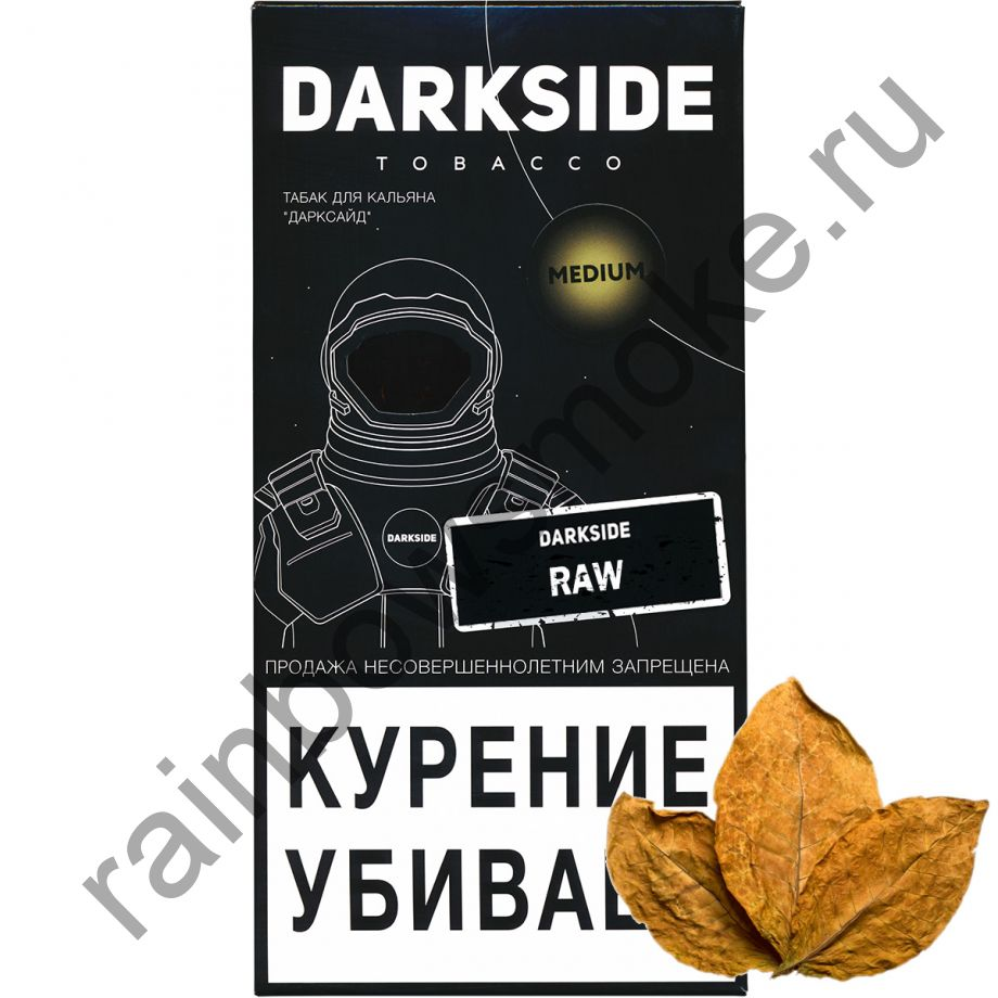 DarkSide Medium 250 гр - RAW (Без Ароматизаторов)