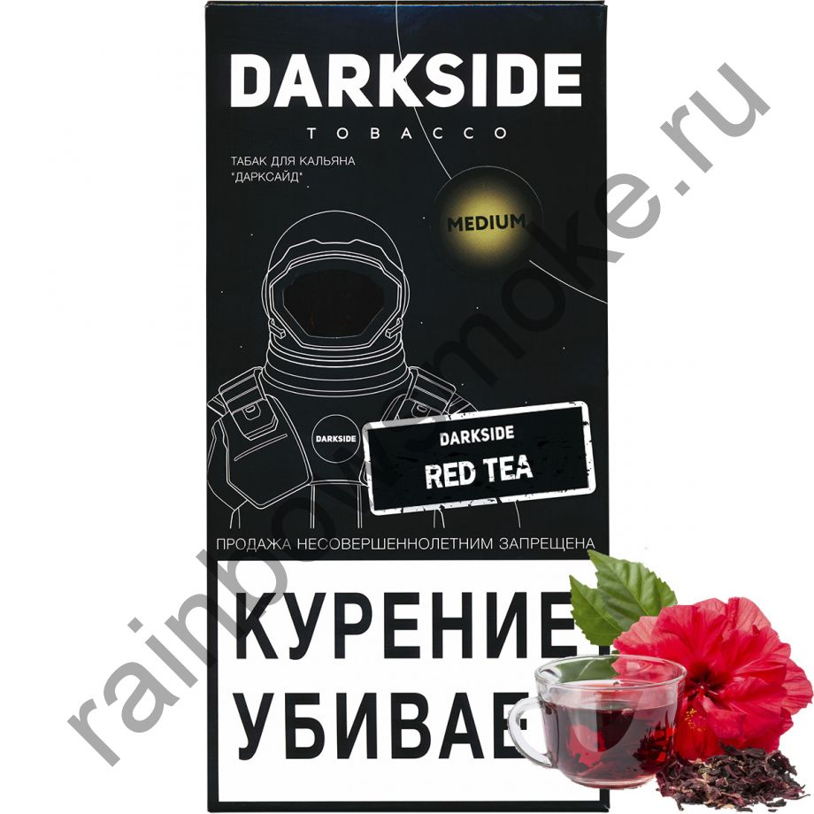 DarkSide Medium 250 гр - Red Tea (Ред Ти)