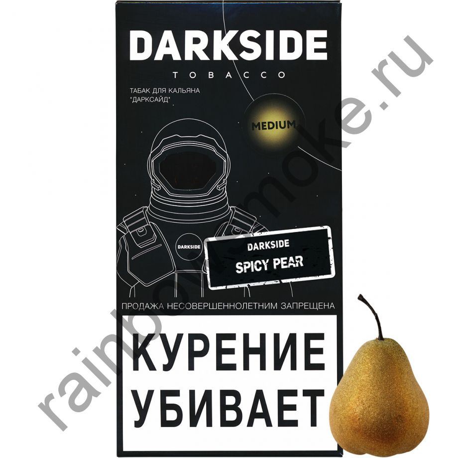 DarkSide Medium 250 гр - Spicy Pear (Пряная груша)