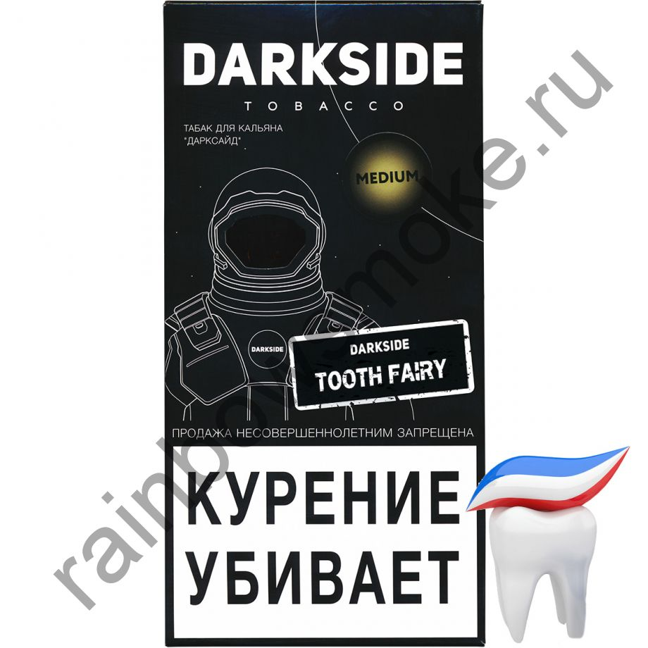 DarkSide Medium 250 гр - Tooth Fairy (Тус Фейри)