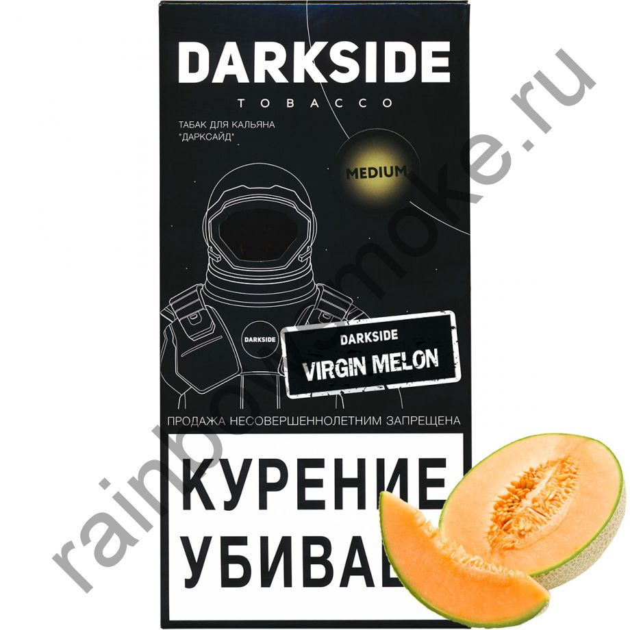DarkSide Medium 250 гр - Vergin Melon (Вирджин Мелон)