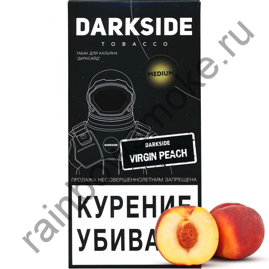 DarkSide Medium 250 гр - Vergin Peach (Вирджин Пич)