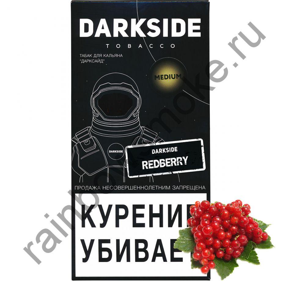 DarkSide Medium 250 гр - Redberry (Красная Смородина)