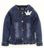 "Куртка для девочек Bonito Jeans ""crown"""