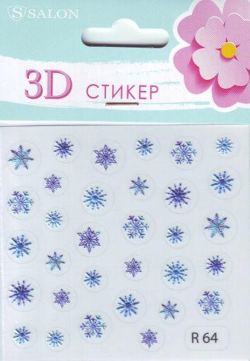 3D Слайдер-дизайн 3D R64 новогодний