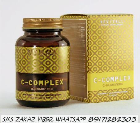 Revitall C-complex