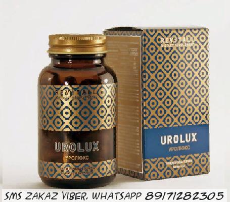 Препарат для почек Revitall Urolux