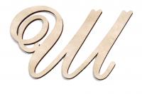 Деревянная буква Ш