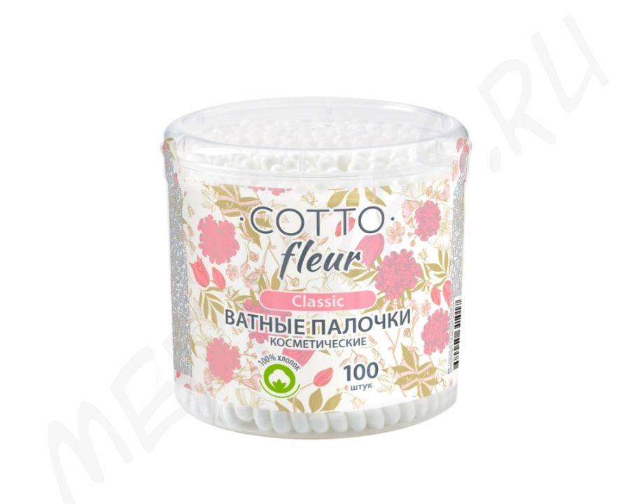 Ватные палочки Cotto Fleur №100 банка