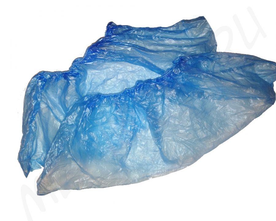 Бахилы полиэтиленовые текстурированные 2,0 грамм 20 мкр ЭКОНОМ