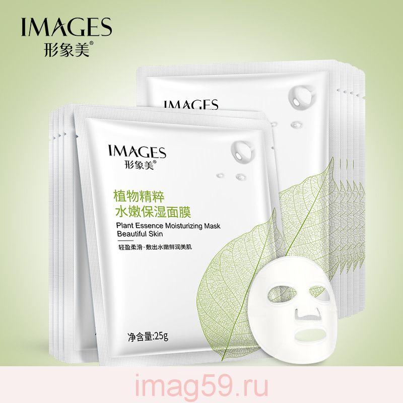 BE1849233 Маска для лица