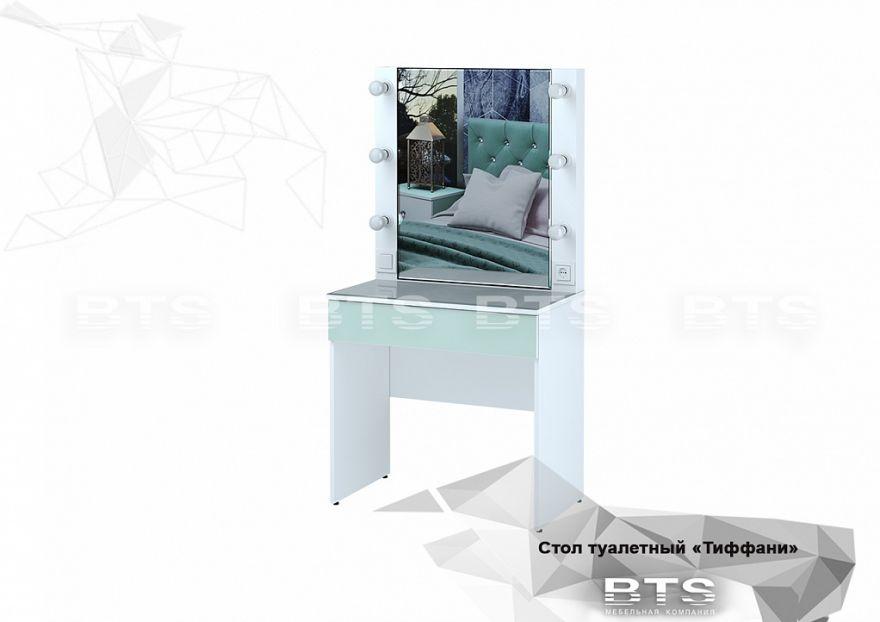 Тифани Стол макияжный СТ-03 БТС