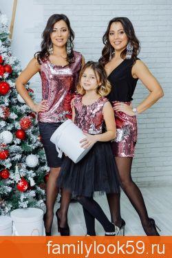 """Комплект в стиле Family Look платье для мамы и топ для дочки """"Бурлеск"""""""
