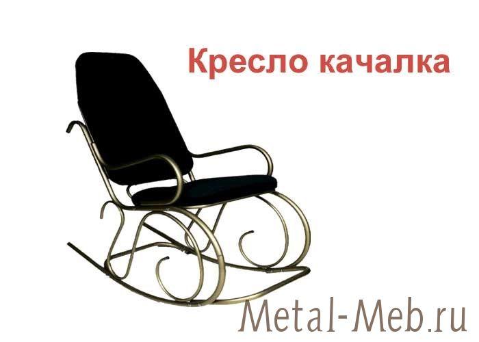 Кресло качалка (изготовление по спец. заказу)