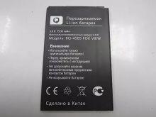 Аккумулятор для BQ BQS-4585 Fox View