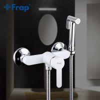 Frap H41 F2041-8 Смеситель с гигиеническим душем