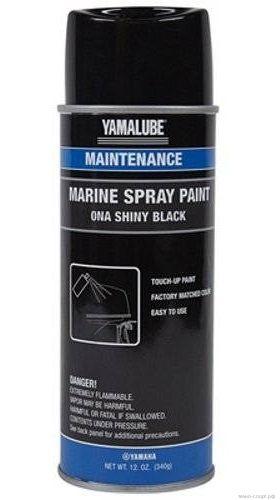 Спрей-краска Yamalube темно-синяя 0NA (340 г)