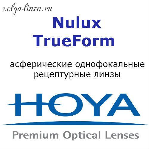 HOYA Nulux TrueForm -асферические линзы