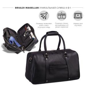 Дорожно-спортивная сумка трансформер BRIALDI Magellan (Магеллан) black