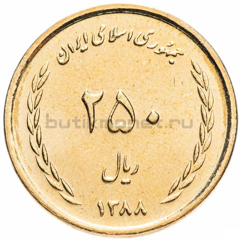 250 риалов 2009 Иран Школа Фейзия
