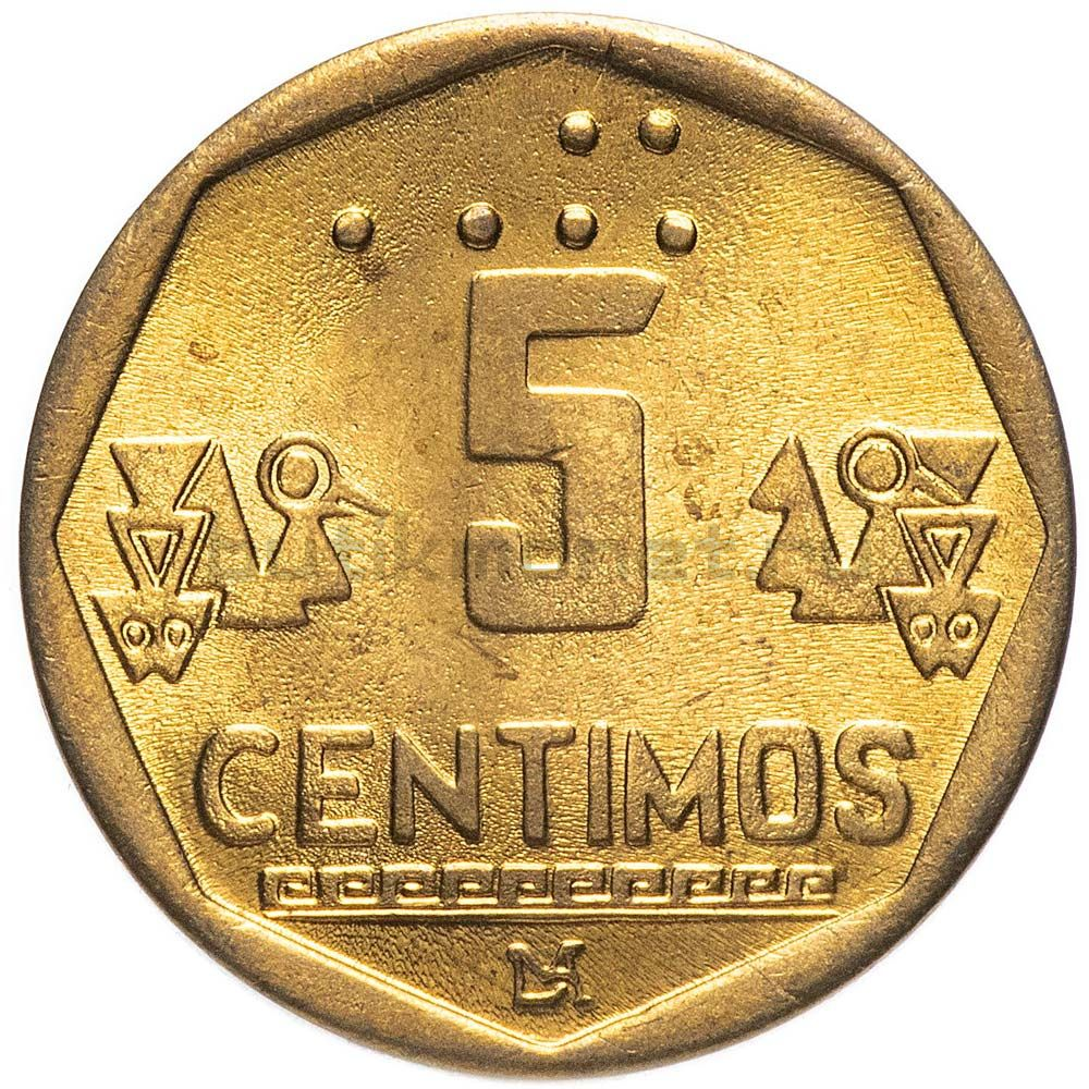 5 сентимо 1998 Перу