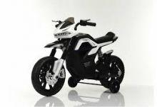 Детский электромотоцикл MOTO JT5158