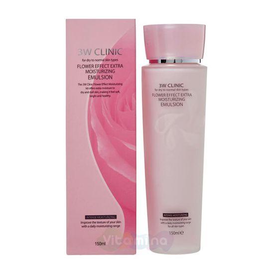 3W CLINIC Увлажняющая эмульсия для лица с цветочными экстрактами Flower Effect Extra Moisturizing Emulsion, 150 мл