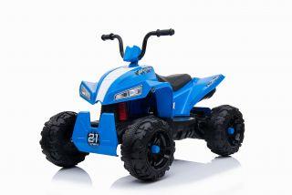 Детский электроквадроцикл T555TT